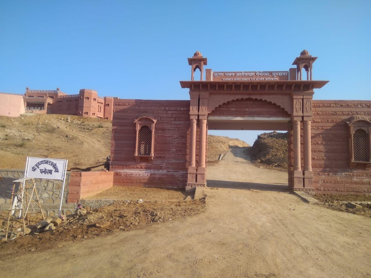 Krishna Bhakt Ali Baksh Panorama